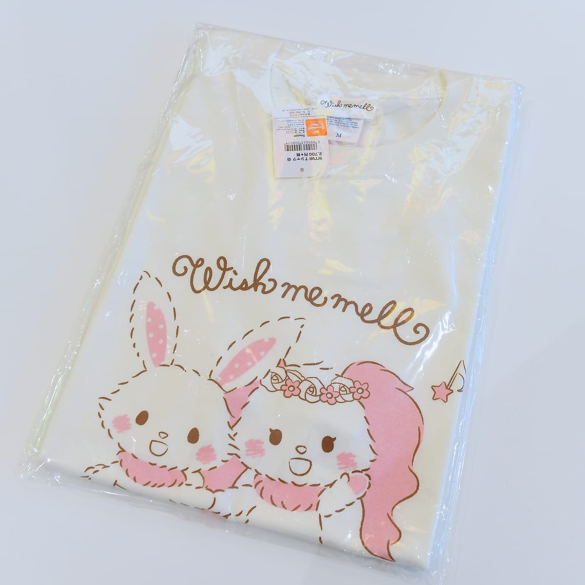 Chance for you Tシャツ2