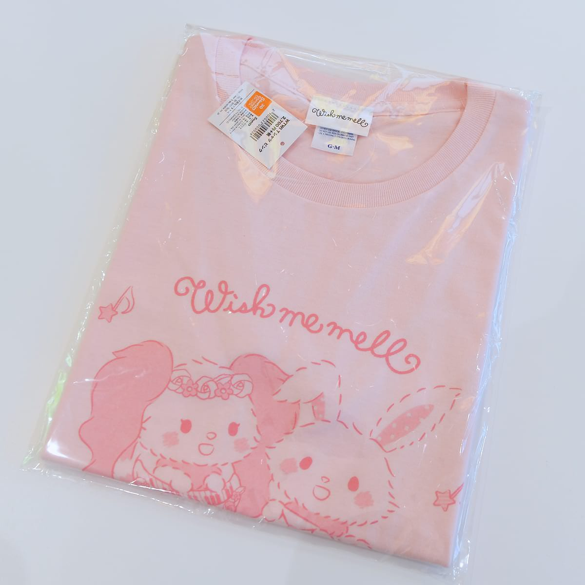 Chance for you Tシャツ ピンク