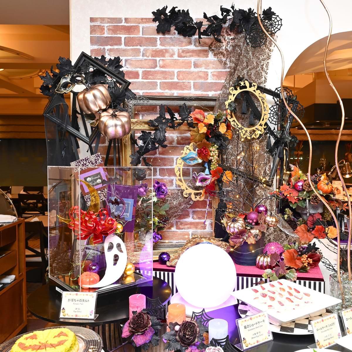 浦安ブライトンホテル東京ベイ レストラン カシュカシュ「ネオ・ビストロ・ビュッフェ~秋のスペイン祭&ハロウィーンスイーツギャラリー~」