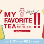 貢茶(ゴンチャ)「あなたの投票で NO.1 Teaが決まる!推しTeaキャンペーン」