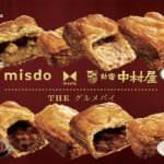 misdo meets 新宿中村屋 THE グルメパイ