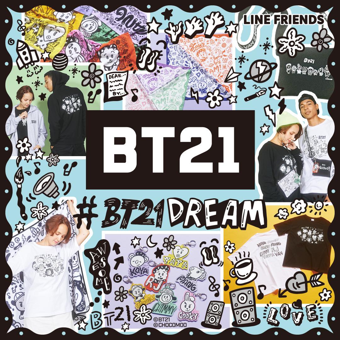 「BT21」 meets Chocomoo!-1