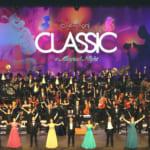 ディズニー・オン・クラシック ~まほうの夜の音楽会 201917