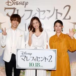 ディズニー映画『マレフィセント2』ハロウィーン試写会