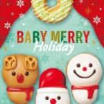 クリスピー・クリーム・ドーナツ「BABY MERRY Holiday」