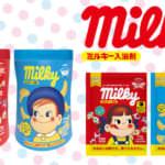 「ミルキー入浴剤ペコちゃん・ポコちゃん」