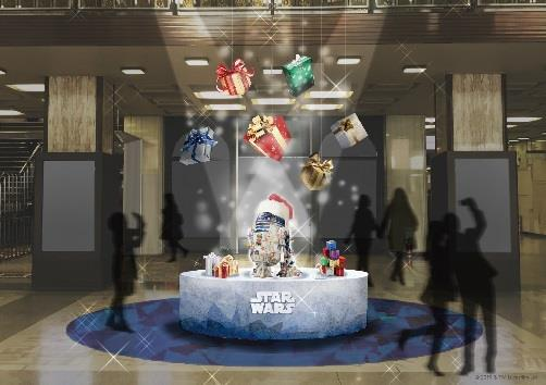 MEMORIAL GIFTS ~R2-D2 から、特別なクリスマスプレゼント~