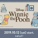 salut! ディズニー「Winnie the Pooh」限定雑貨グッズ