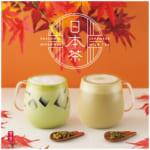 ゴンチャ「玄米茶 ミルクティー/ほうじ茶 ミルクティー」