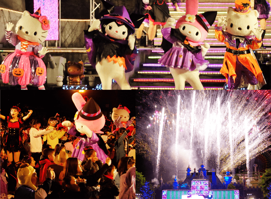 Pink Night or Black Night PARTY Ⅱ