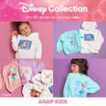 ANAP KIDS「ディズニーコレクション」
