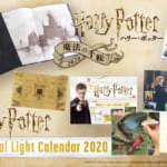 インプレス ハリー・ポッター「魔法の手帳 2020」「Magical Light Calendar 2020」