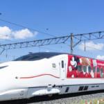 ミッキーマウス&ミニーマウスの特別デザイン新幹線「JR九州 Waku Waku Trip 新幹線」運行終了