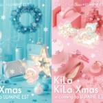 「KiLaKiLa Xmas is coming to LUMINE EST(キラキラクリスマス)」