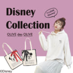 OLIVE des OLIVE「ディズニー」ファッショングッズ