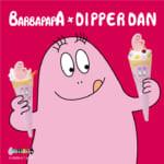 BARBAPAPA×ディッパーダン コラボキャンペー
