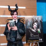 『マレフィセント2』Movie NEX 発売記念イベント