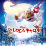Disneys_A_Christmas_Carol