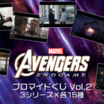 Happyくじブロマイド MARVEL『アベンジャーズ/エンドゲーム』Vol.2