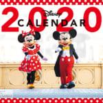 講談社「ディズニーファン」2020年2月号 カレンダー