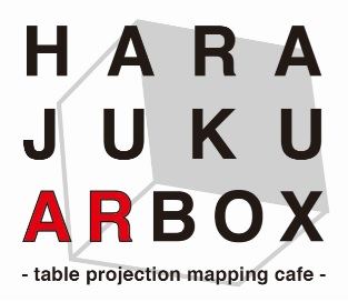 HARAJUKU AR BOX -table projection mapping cafe-