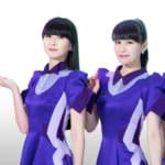 ディズニーデラックス「Disney マイ・ミュージック・ストーリー」Perfume