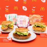 日本マクドナルド「夜マック」ごはんバーガー