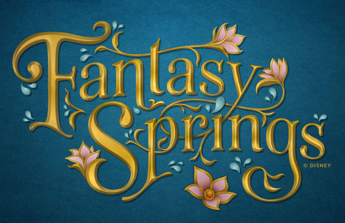 「ファンタジースプリングス」イメージ模型を公開