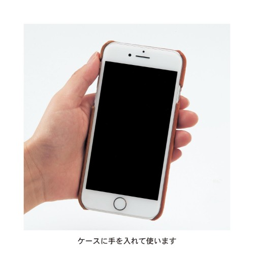 iPhone8/7/6s/6 ハンドル付きスマートフォンケース 使い方