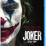 『ジョーカー』_ブルーレイ