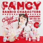 伊勢丹新宿店「FANCY SANRIO CHARACTERS ~The Cupid Diner~」