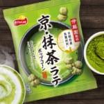 ジャパンフリトレー「マイクポップコーン 京・抹茶ラテ味」