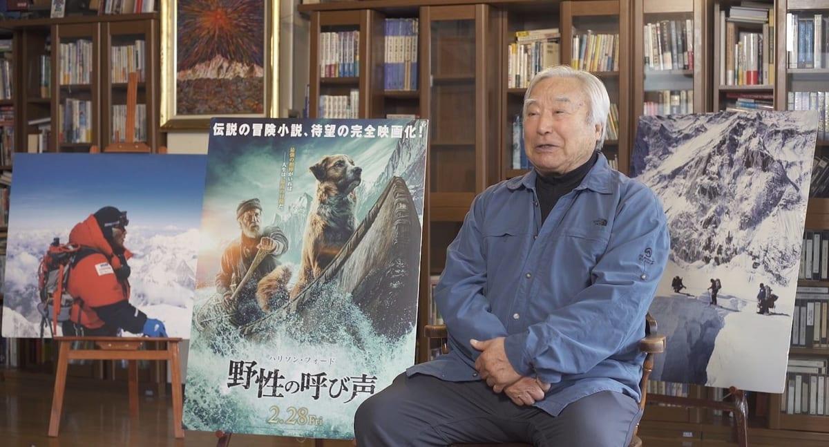 不屈の冒険家・三浦雄一郎が魅力を語る