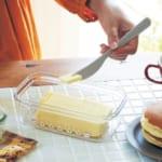 カットしてそのまま保存できるアルミ製バターナイフ付きバターケース