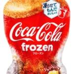 コカ・コーラ フローズンレモン単体2