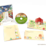 映画すみっコぐらしとびだす絵本とひみつのコ【ひよこ?たち大集合BOX】Blu-ray/DVD