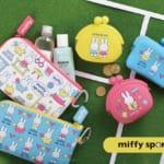 ピージーデザイン「miffy sports」シリーズ