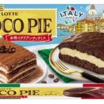 世界を旅するチョコパイ「イタリアンティラミス」