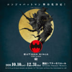 BATMAN NINJA-THE SHOWキーアートスクエア