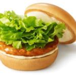 モスバーガー_チーズマルシェ_倍クリームチーズ テリヤキ