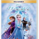 アナと雪の女王2 movie