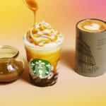 スターバックス「バタースコッチ ラテ」「バタースコッチ コーヒー ジェリー フラペチーノ」