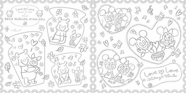 ラブラブ ディズニー塗り絵レッスンブック6
