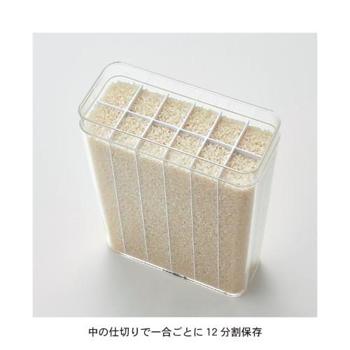 冷蔵庫のポケットに入る 1合仕分け米びつ 仕様