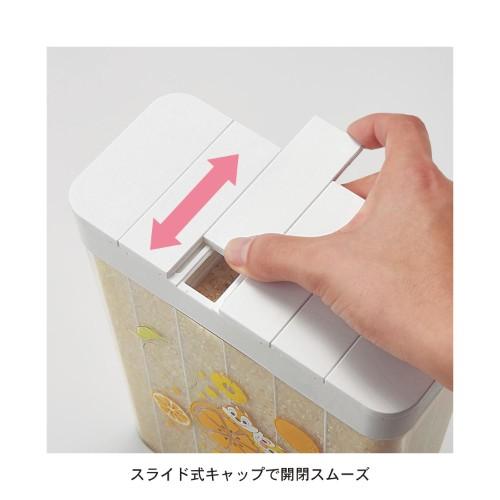 冷蔵庫のポケットに入る 1合仕分け米びつ スライド