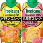 「トロピカーナ エッセンシャルズ プラス」シリーズ