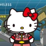 「ラブレス」×「ガンダム&ハローキティプロジェクト」 コラボ商品 第2弾 セイラ★ハローキティ