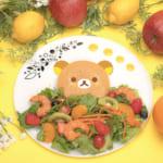 HARAJUKU AR BOX『リラックマのまくまくフルーツカフェ』リラックマのフルーツサラダ