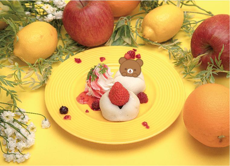 HARAJUKU AR BOX『リラックマのまくまくフルーツカフェ』チャイロイコグマのひょっこりいちご大福