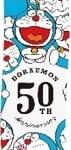 ドラえもん50周年記念デザイン 1